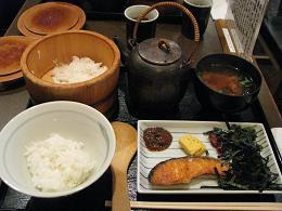 090919  s   Japanese lunch special.jpg
