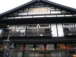 091006  s  Kozankaku1.jpg