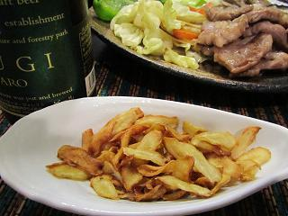 100825  s  burdock root fries.jpg