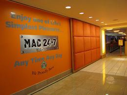 11011 s  Mac entrance.jpg