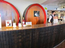 1106 s winery1.jpg