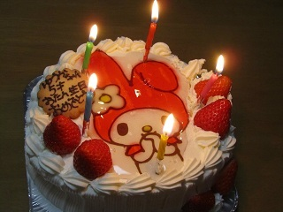 koiblog 120419 s cake.jpg
