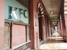 koiblog Sri buliding KFC.jpg