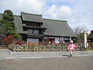 100302  s  kanzoyashiki.jpg