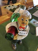 1106  s  wine holder.jpg