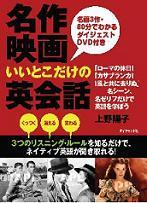 名作映画s カバー.jpg