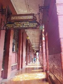 koiblog Sri building1.jpg